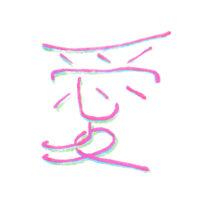 Ai = Love Artwork for album Japandorf